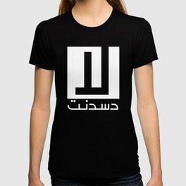 K DISSIDENT OFFICIAL - LAA (white) T-shirt