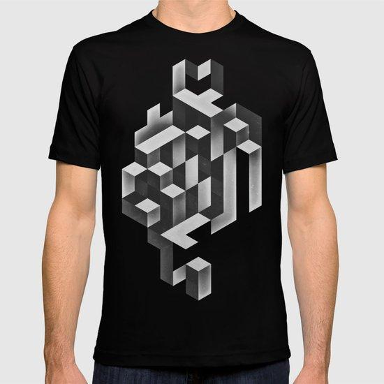 isyhyrrt gryy T-shirt