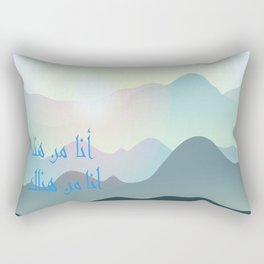 Sunset, mountains Arabic ,words mean Im from here I m from there  Rectangular Pillow