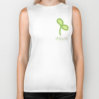 plant Biker Tanks featuring Plant by Kitastrofe
