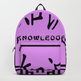 "Symbol ""Knowledge"" in Mauve Chinese Calligraphy Backpack"