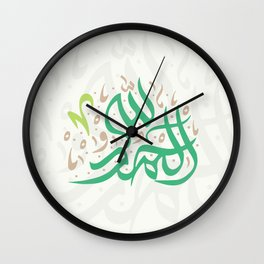ALHAMDOLLAH Wall Clock