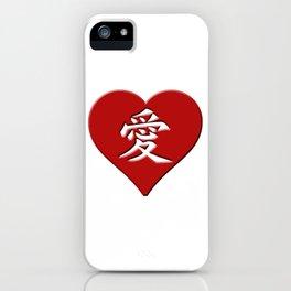 LOVE written in Japanese Kanji Style Script in a Heart iPhone Case