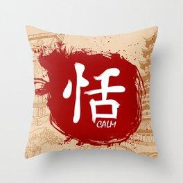 Japanese kanji - Calm Throw Pillow