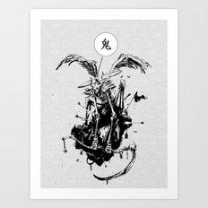 Reaper! Art Print