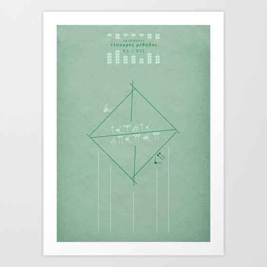 Ar Numerat | QUADRIVIUM - MINIMALIST POSTER Art Print