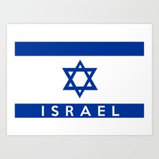 Israel country flag name text  Art Print