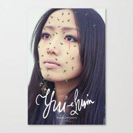 Yu-hsin Canvas Print