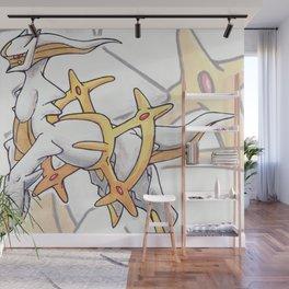 Arceus Wall Mural