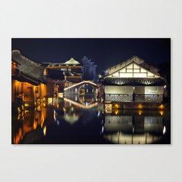 Wuzhen, Zhejiang Province (China) Canvas Print