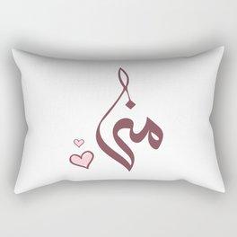 mona arabic name Rectangular Pillow