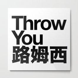 Throw You 路姆西 Metal Print