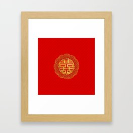 Gold Double Happiness Symbol in Peony Frame Framed Art Print