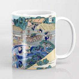 "Hokusai (1760-1849) ""The Fuji from Kanaya on the Tokaido"" Coffee Mug"