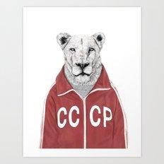 Soviet lion Art Print