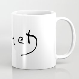 Edouard Manet's Signature Coffee Mug