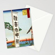 Hiroshige, Sumiyoshi Festival, Tsukudajima Stationery Cards
