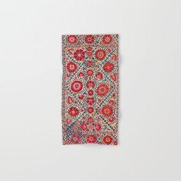 Kermina Suzani Uzbekistan Embroidery Print Hand & Bath Towel