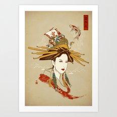 Nihonsei Art Print