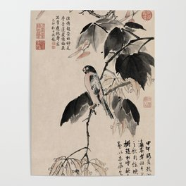 Ink Painting Calligraphy, Bird and Phoenix Tree, Wutong, Ming Dynasty, Hand Drawing Ancient Painting Poster