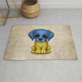 Cute Puppy Dog with flag of Ukraine Rug