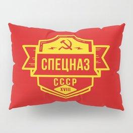 Spetsnaz CCCP Emblem Pillow Sham
