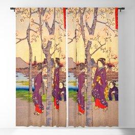 Utagawa Hiroshige - 36 Views of Mt.Fuji - Sumidazutsumi in the Eastern Capital - Digital Remastered Edition Blackout Curtain