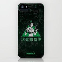 023c GITS green city iPhone Case