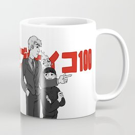 MP100 #2 Coffee Mug