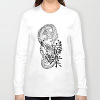 karma Long Sleeve T-shirts featuring Karma by allenletson