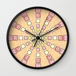 Ethnic wheel in pink Wall Clock