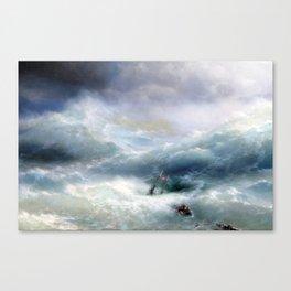 Ivan Aivazovsky - The Wave Canvas Print