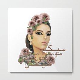S6 Tee in Arabic Metal Print