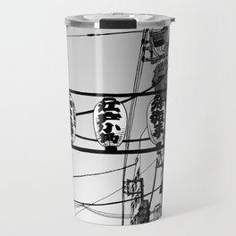 Lanterns (Tokyo) Travel Mug