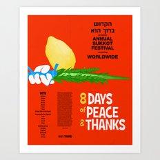 Sukkot Poster Art Print
