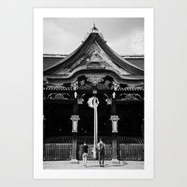 Kyoto-shi Art Print