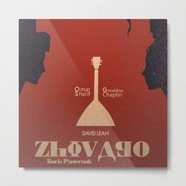 Doctor Zhivago, David Lean, Omar Sharif, Boris Pasternak book, minimalist movie poster, Russia film Metal Print