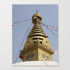 Swayambhunath Stupa Canvas Print