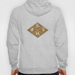 """Everyday occurrence"" in Kanji Hoody"