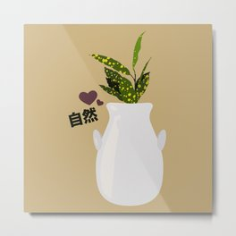 Indoor Potted Spotted Plant - Plants and Nature LOVE - 自然 Metal Print