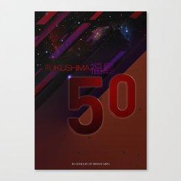 Fukushima 50 Canvas Print