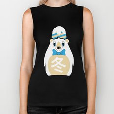Fuyu - Season bear Winter Biker Tank