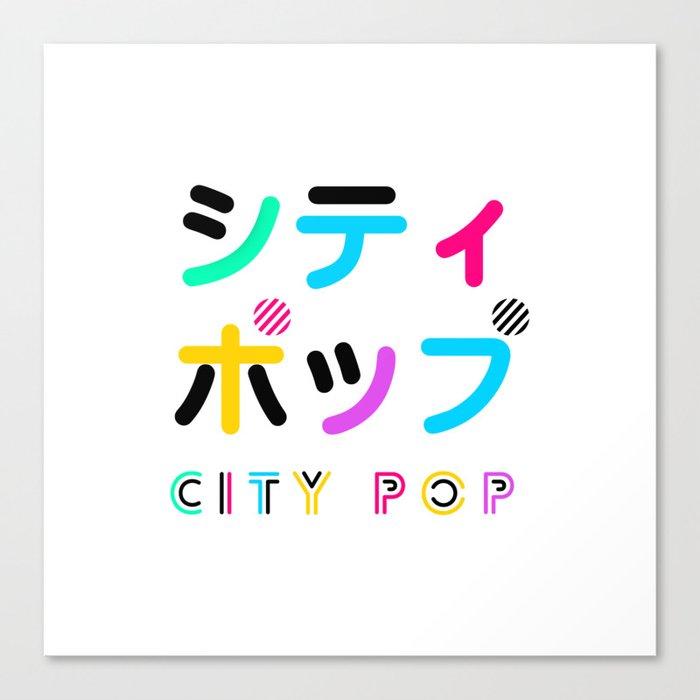 City Pop Canvas Print