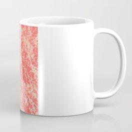 2058 Coffee Mug