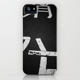 lane iPhone Case