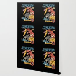 Dino Sentai Wallpaper
