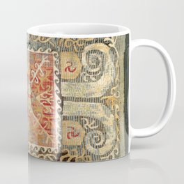Kaitag 18th Century Caucasian Embroidery Print Coffee Mug