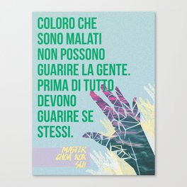 Self - Healing First (Italian) Canvas Print