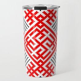 Rodimich - Antlers - Slavic Symbol #1 Travel Mug