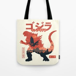 The King of Monsters vol.2 Tote Bag